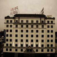 Padre Hotel, Бакерсфилд
