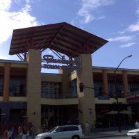Burbank Town Center (1), Барбэнк