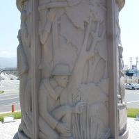 2013 - Five Points Burbank - Statue Base - Agriculture, Барбэнк