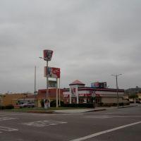 KFC, Вью-Парк