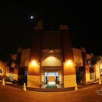 St.Francis Korea Catholic Center, Гардена