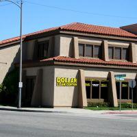 1890 W. Redondo Beach Blvd. Gardena, CA 90247.jpg, Гардена