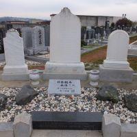 コルマ日系人墓地, Дейли-Сити