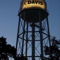 UC Davis, Дэвис