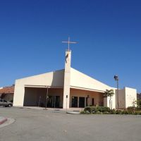 St. Philomena Catholic Church in Carson California., Карсон