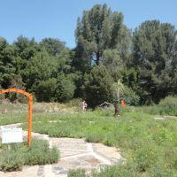 Rancho Santa Ana Botanic Garden, Клермонт