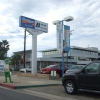 Budget Rent a Car/BMAC Auto Sales, Коста-Меса