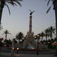 plaza mexico Lynwood Ca, Линвуд