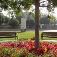 Student Memorial, Линда