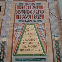 Central California Traction Co. Lodi, California 95240, Лоди
