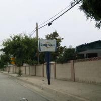 Long Beach sign, Лос Аламитос