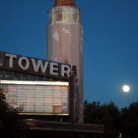 Old Tower Theater in Marysville, Марисвилл