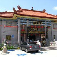 Buddha Monastery Support Association, Монтерей