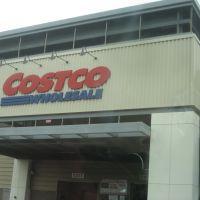 Costco., Новато