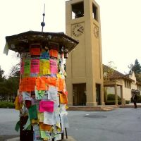 clock tower - Stanford campus, Пало-Альто