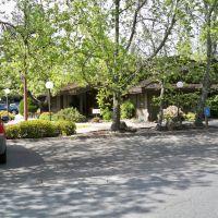 Brookview park, Плисант-Хилл