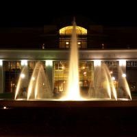 Redding City Hall, Реддинг