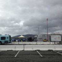 cell phone lot at SFO, Сан-Бруно
