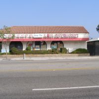 Vietnamese Supermarket,Los Angeles, Сан-Габриэль