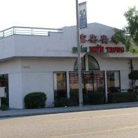 Vietnamese Restaurant , Los Angeles, Сан-Габриэль