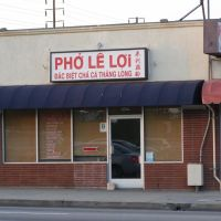 Vietnamese Restaurant,Los Angeles 2009, Сан-Габриэль