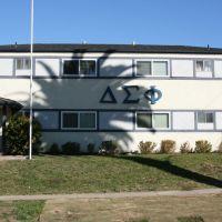 Delta Sigma Phi - Epsilon Rho, Сан-Луис-Обиспо