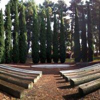 Murphy Park Amphitheater, Саннивейл