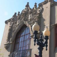 Santora Building, Santa Ana, 2014, Санта-Ана