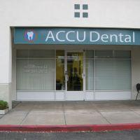 ACCU Dental, Санта-Клара
