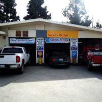 Main Street Shell Service, Санта-Мария