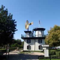 The Windmill, Санта-Фе-Спрингс