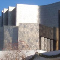 Biblioteca Puiblica de Cerritos, California, Серритос
