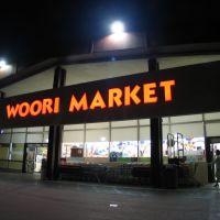 Woori Market, Серритос