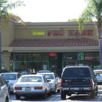 Vietnamese Restaurant,Los Angeles 2009, Темпл-Сити