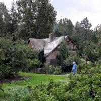 Garden House, Флинтридж