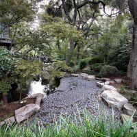 Japanese Garden, Флинтридж