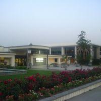 Fontana, California City Hall, Фонтана