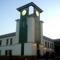Lewis Library Clock Tower, Фонтана