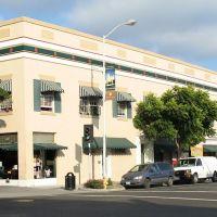 Green Shutter Hotel, Hayward, CA, Черриленд