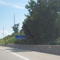 Kansas welcome sign, Манхаттан