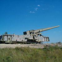 Atomic Cannon near Junction City, Kansas, Огден
