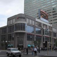 Macys Fountain Place, GLCT, Ковингтон