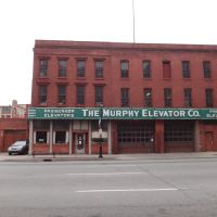 Murphy elevator Louisville, Лоуисвилл