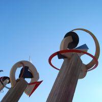 Engineering Center Sculpture, Аурора