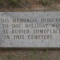 Doc Holliday Memorial, Гленвуд-Спрингс