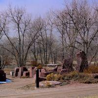 boulder design@  Hudson Gardens, Литтлетон