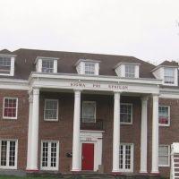 Sigma Phi Epsilon Fraternity, Форт-Коллинс
