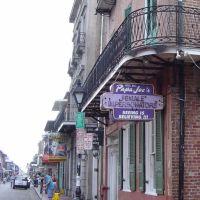 Papa Joes - Bourbon Street, Новый Орлеан