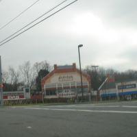 Eaglewood Shops, Андовер