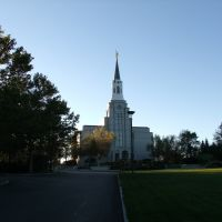 LDS Boston Massachusetts Temple, Белмонт